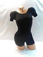 Купальник шортиками с коротким рукавом для танцев и гимнастики р.36