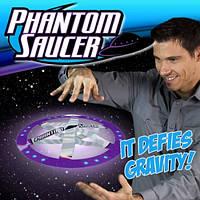 Магическая игрушка летающее НЛО, летающая тарелка