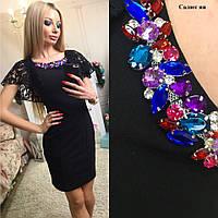 Платье с самоцветами Салют ян