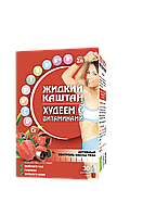 Жидкий Каштан Худеем с витаминами, 30 кап