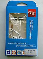 Качественные  Наушники с микрофоном 3,5mm. для Sony все модели