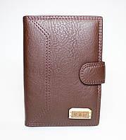 Бумажник под автодокументы коричневого цвета