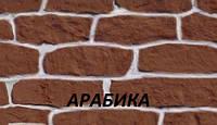 Фасадная плитка  ПАЛЕРМО (цвет АРАБИКА)