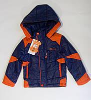 Детская куртка весна-осень на мальчика 2 - 4 лет