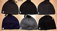 Мужская шапка зимняя 3021 (32)