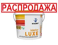 Краска акриловая KOLORIT INTERIOR LUXE интерьерная, А,0,8л