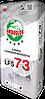 Нивелир масса ансерглоб LFS -73