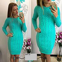 Вязаное платье Турция 3187 СВ