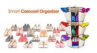 Органайзер-карусель для обуви и одежды Smart Carousel Organizer