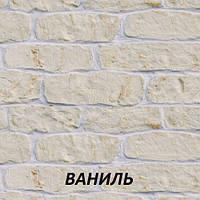Фасадная плитка  ПАЛЕРМО (цвет ВАНИЛЬ)