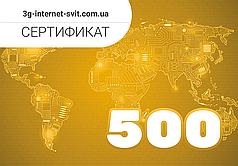 Подарочный сертификат на следующую покупку номиналом 500 грн