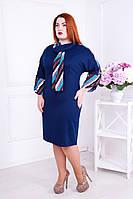 Трикотажное платье Вероника р.52-58 синий
