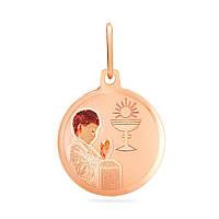 Золотая ладанка с изображением молящегося мальчика