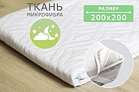 Наматрасник стеганый Econom 200х200 см с резинкой по 4-м углам