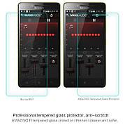 Защитное стекло на экран прозрачное для Lenovo A6000/K3/A6010, вл./сух.салф., (упаковка)