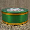 Лента декоративная зеленая с золотыми полосками 5,0 см/50 ярдов PAS50