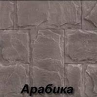 Фасадная плитка  СЛАНЕЦ (цвет АРАБИКА)
