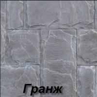 Фасадная плитка  СЛАНЕЦ (цвет ГРАНЖ)