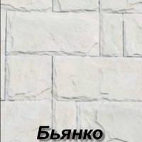Фасадная плитка  СЛАНЕЦ (цвет БЬЯНКО)