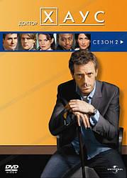 DVD-фільм Доктор Хаус. Сезон 2 (6 DVD)