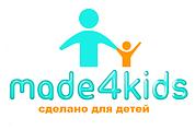 """Интернет-магазин детских товаров и обуви """"Made4kids"""""""