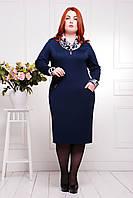 Платье большого размера Ромашка р.60-62 синий