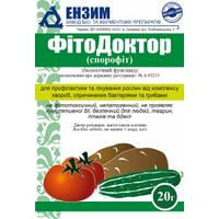 Фитодоктор 20гр.