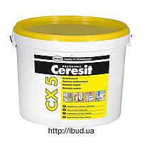 Экспресс-цемент CX 5, 2 кг