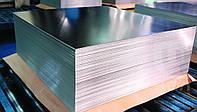 Лист х/к 1,2мм 1000х2000