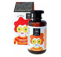 APIVITA kids. Средство для мытья волос и тела с мандарином и медом для детей 250 мл