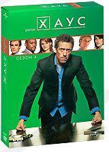 DVD-фильм Доктор Хаус. Сезон 4 (4 DVD)