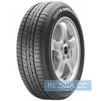 Летняя шина KUMHO Solus KR21 235/65R16 103T Легковая шина