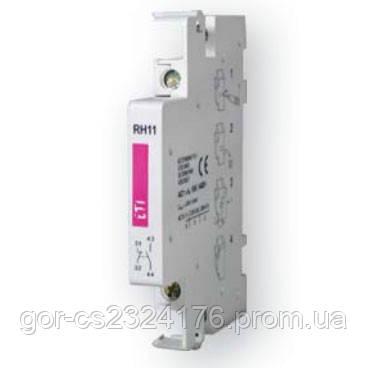 Блок контактов RH-11 (для R25, R40, R63)