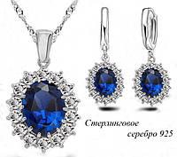 Ювелирный комплект Синий аметист