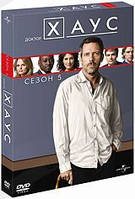 Доктор Хаус. Сезон 5 (6 DVD)