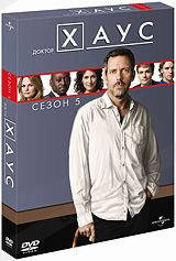 DVD-фільм Доктор Хаус. Сезон 5 (6 DVD)