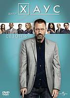 Доктор Хаус: Сезон 6 (6 DVD)