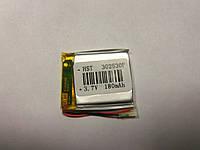 Внутренний Аккумулятор 3*26*31 (180 mAh 3,7V) 302530 AAA класс в Запорожье