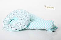 """Подушка для беременных и кормящих мам White Rabbit """"Рогалик"""" (4 цвета)"""