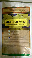 Купить Фунгицид Мерпан 80 для яблок  в Украине недорого., фото 1