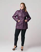 Женская куртка больших размеров новая коллекция