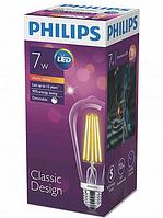 Лампа Эдисона светодиодная 7W Philips ST64 2700K диммируемая