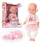 Пупс Baby Born BL010B 8 функций, 9 аксессуаров