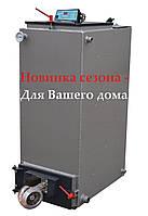 Твердотопливный шахтный котел длительного горения Energy Wood 10 отапливаемая площадь от 30 до 100 кв.м