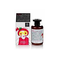 APIVITA kids шампунь - кондиционер с экстрактом граната и меда для детей 250 мл