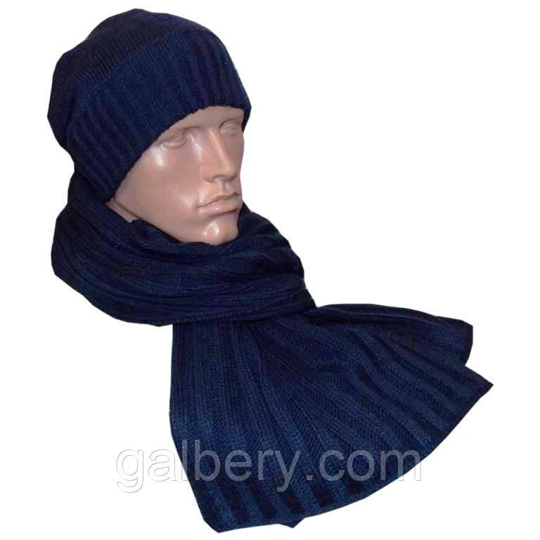 Зимова шапка носок і шарф