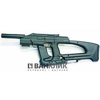 Пневматический пистолет Дрозд MP-661К с бункерным заряжанием 30456