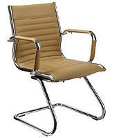 Кресло офисное Алабама Х бежевое