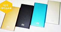 Xiaomi Power Bank Mi 24000 mAh реплика