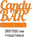 Свадебные аксессуары Candy Bar 1 на подставке, фото 2